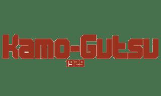 Kamo Gutsu